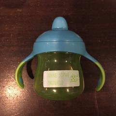 Baby fles, as reported by Van der Valk Hotel De Gouden Leeuw using iLost
