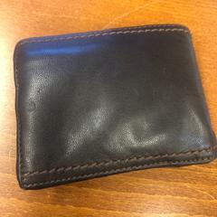 Portemonnee, zoals gemeld door HTM met iLost