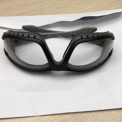 Fietsbril, zoals gemeld door Reinier de Graaf, De Gravin met iLost