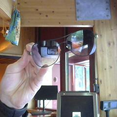 zonnebril, gemeldet von Apenheul über iLost
