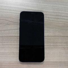 Zwarte telefoon, zoals gemeld door Connexxion Amstelland-Meerlanden Amstelveen met iLost