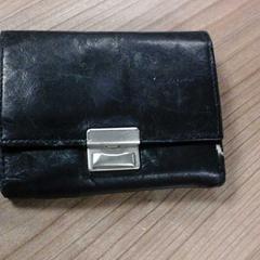 Zwarte portemonnee, zoals gemeld door Connexxion Amstelland-Meerlanden Amstelveen met iLost