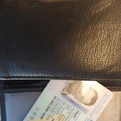 Portemonnee zwart, zoals gemeld door Connexxion Zeeland met iLost