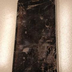 Mobiele telefoon, as reported by Gemeente Hilversum using iLost