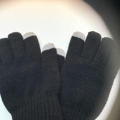 Zwarte handschoenen, segundo informou Rijksmuseum usando iLost