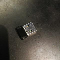 USB, zoals gemeld door Van der Valk Hotel Houten met iLost