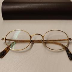 Bril en brilkoker, gemeldet von GVB über iLost