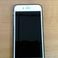 iPhone, as reported by Connexxion Hoekse Waard / Goeree Overflakkee using iLost