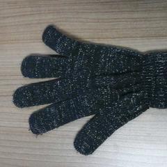 Handschoen, zoals gemeld door Connexxion Noord Holland Noord Hoorn met iLost