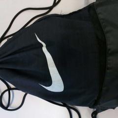 Rugzakje Nike, as reported by Arriva Den Bosch using iLost