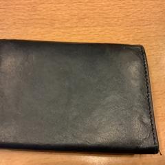 Zwarte portemonnee op naam van Hernandez, as reported by Gemeente Amsterdam using iLost