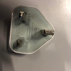 Adapter Core, zoals gemeld door The Tire Station Hotel met iLost