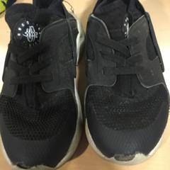 Kinder schoenen, as reported by Jaarbeurs using iLost