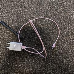 iPhone oplader, zoals gemeld door Van der Valk Hotel Tiel met iLost