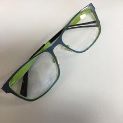 Glasses - Bril, zoals gemeld door City Sightseeing met iLost