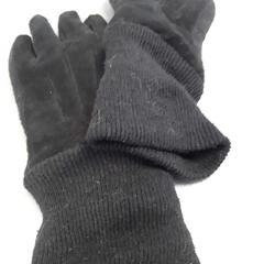 Handschoenen zwart, as reported by Arriva Friesland / Groningen using iLost