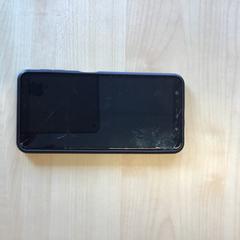 Samsung telefoon, zoals gemeld door Gemeente Nijmegen met iLost