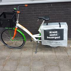 Postcodeloterijfiets Union met krantenbezorgtas, zoals gemeld door Gemeente Heusden met iLost