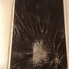 Samsung telefoon, as reported by Gemeente Hilversum using iLost