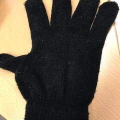 Handschoen, zoals gemeld door HTM met iLost