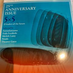 boek/tijdschrift, zoals gemeld door The Tire Station Hotel met iLost