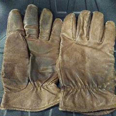 Handschoenen, as reported by Syntus Provincie Utrecht using iLost