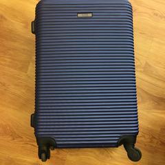 Koffer, zoals gemeld door GVB met iLost