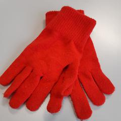 Handschoenen rood, as reported by Connexxion Zeeuws-Vlaanderen using iLost