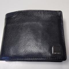 Portefeuille zwart, zoals gemeld door Bobbejaanland met iLost