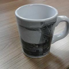 Koffiekop, zoals gemeld door Connexxion Amstelland-Meerlanden Amstelveen met iLost
