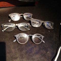4 zonnebrillen, zoals gemeld door Van der Valk Hotel Houten met iLost
