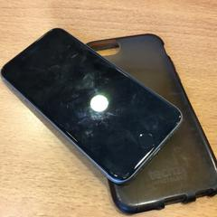 Mobiel zilver iphone, zoals gemeld door Gemeente Amsterdam met iLost