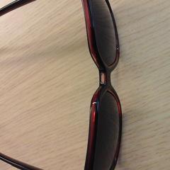 Zonnebril, zoals gemeld door EBS OV Den Haag met iLost