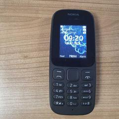 Nokia telefoon, zoals gemeld door Connexxion Amstelland-Meerlanden Schiphol Zuid met iLost