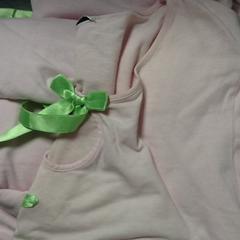 Pyjama, as reported by Zoku using iLost