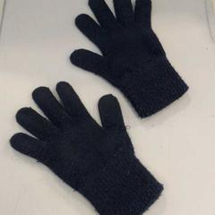 Handschoenen, zoals gemeld door Artis met iLost