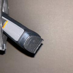 Phillips trim apparaat, zoals gemeld door Van der Valk Hotel Houten met iLost