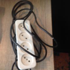 Verlengsnoer, as reported by Van der Valk Hotel Veenendaal using iLost