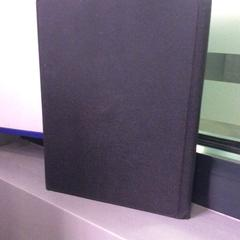 iPad #319, som rapportert av MEININGER Hotel Munich Olympiapark ved bruk av iLost