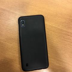 Mobiel samsung, zoals gemeld door Gemeente Amsterdam met iLost