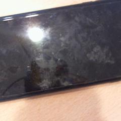 Telefoon, segundo informou Walibi Holland usando iLost