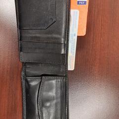 Portemonnee, zoals gemeld door RRReis Midden-Overijssel met iLost