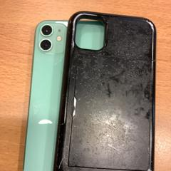 Iphone groen in hoesje, come riportato da Gemeente Amsterdam utilizzando iLost