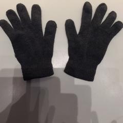 Kinderhandschoenen grijs katoen, gloves kids, zoals gemeld door Rijksmuseum met iLost