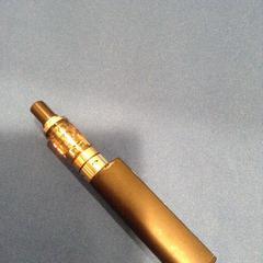 E-sigaret, ha sido reportado por De Efteling usando iLost