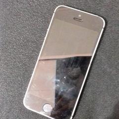 Telefoon, a été signalé par allGo Almere utilisant iLost