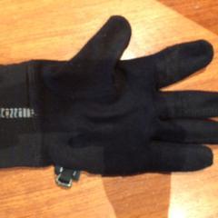 Zwarte handschoen, as reported by Pathé Haarlem using iLost