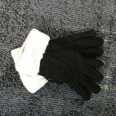 Handschoenen, ha sido reportado por Connexxion Noord Holland Noord Alkmaar usando iLost