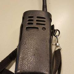 Walkie Talkie, as reported by Gemeente Hilversum using iLost