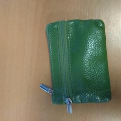 Portemonnee, zoals gemeld door Hermes Eindhoven met iLost